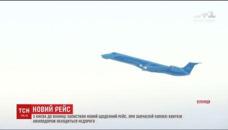 Авіакомпанія МАУ запустила щоденні рейси з Києва до Вінниці