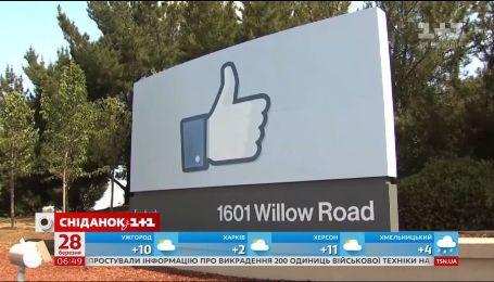 """Скільки знає про нас Фейсбук - дослідження """"Сніданку"""""""