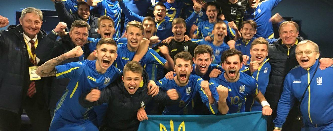 Сборная Украины разгромила Словакию в матче отбора на Евро-2019