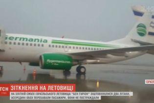 В аэропорту Тель-Авива столкнулись два самолета