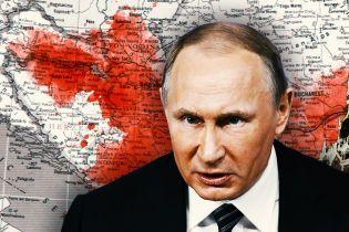 Кремль готує новий фронт на Балканах