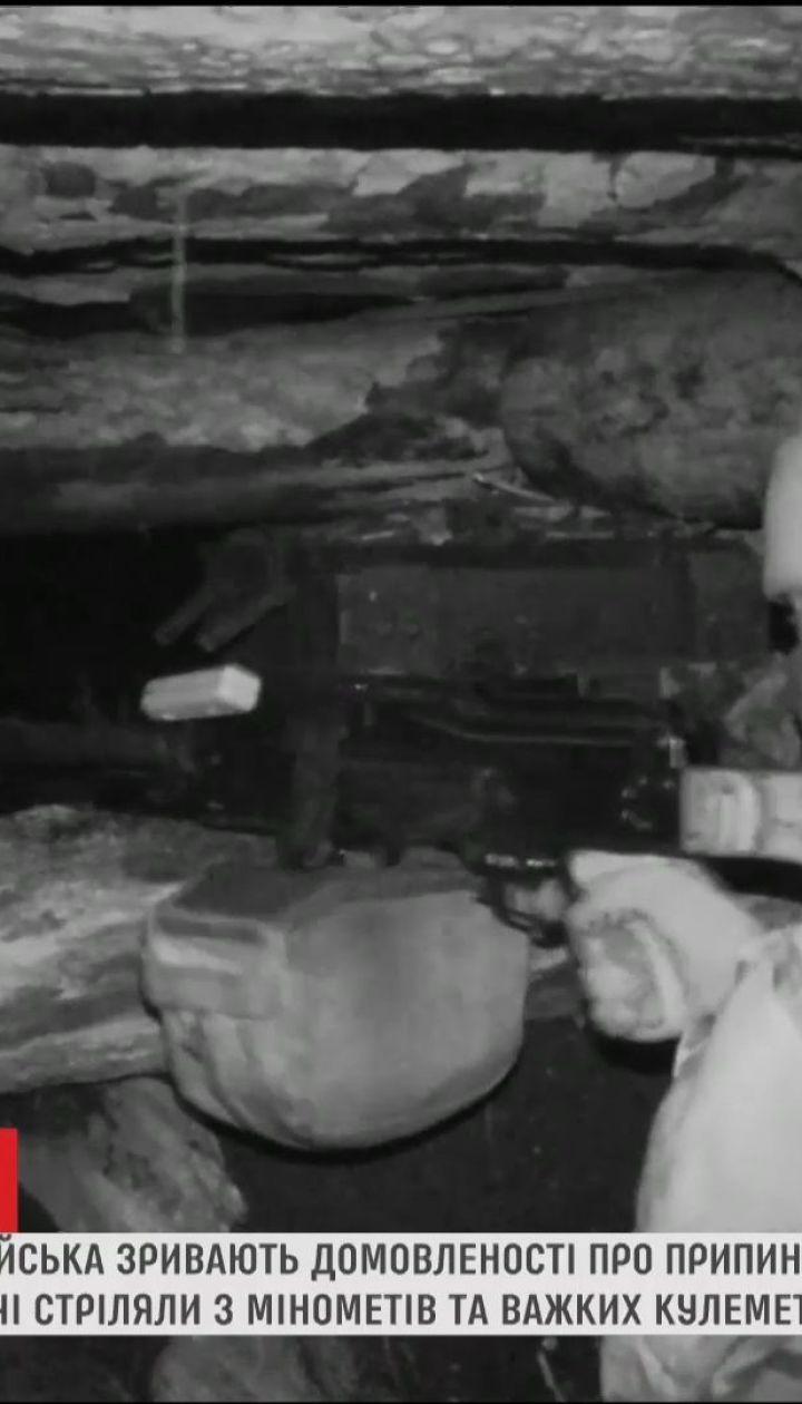 Боевики продолжают срывать договоренности о прекращении огня