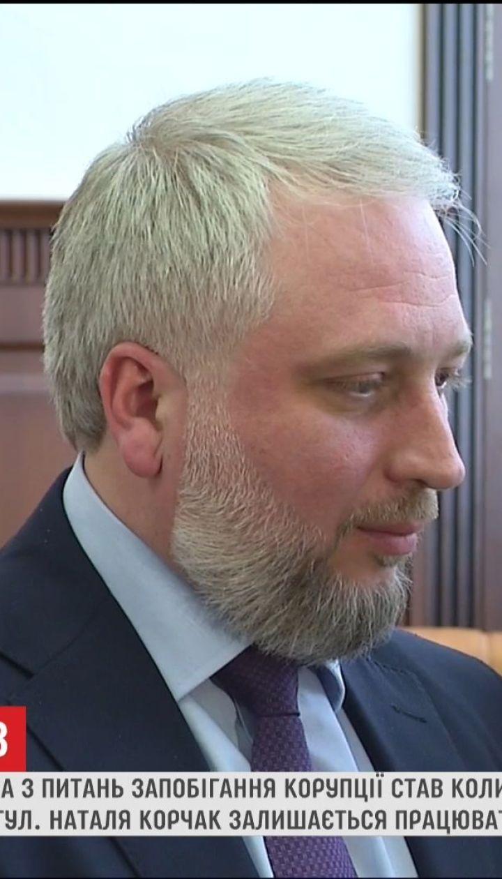 Екс-глава Мелітопольської райради отримав посаду голови НАЗК