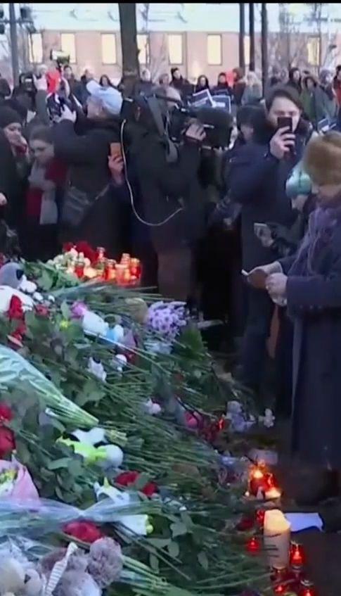 Російське МНС оголосило остаточну статистику жертв пожежі у Кемерові