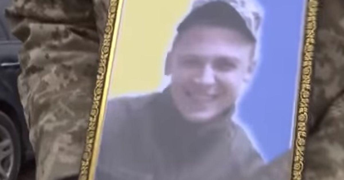 На Житомирщине похоронили 22-летнего командира-десатника, который погиб от пули снайпера