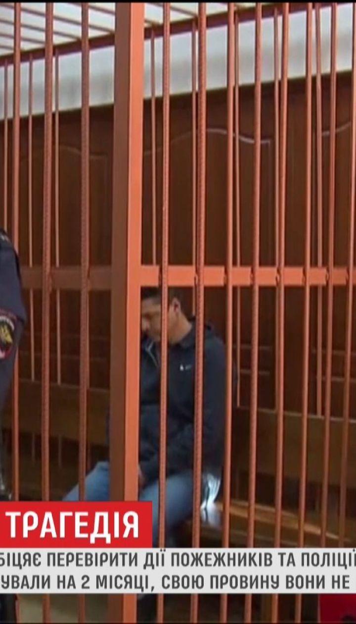 Прокуратура Кемерова перевіряє дії пожежників і поліції, які перебували в ТРЦ під час пожежі