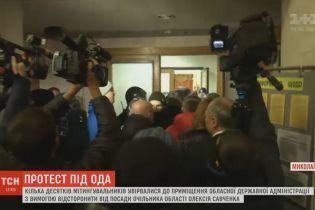 Активісти прорвалися до будівлі Миколаївської обладміністрації і вимагали відставки очільників області