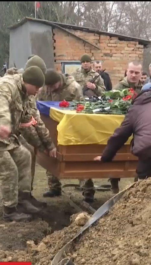 Родичі віднайшли тіло 40-річного добровольця, який загинув в Іловайському котлі