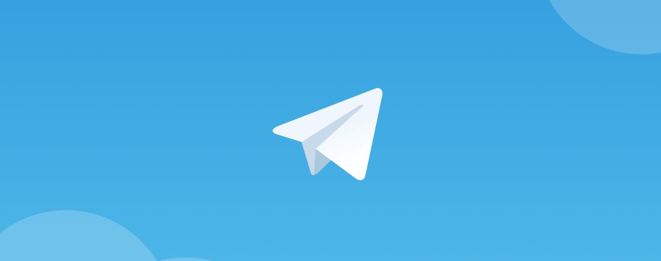 СМИ узнали, когда будет запущена новая блокчейн-платформа Telegram с собственной криптовалютой