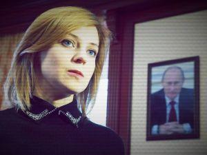 """Поклонська як політичний """"аватар"""" Кремля"""