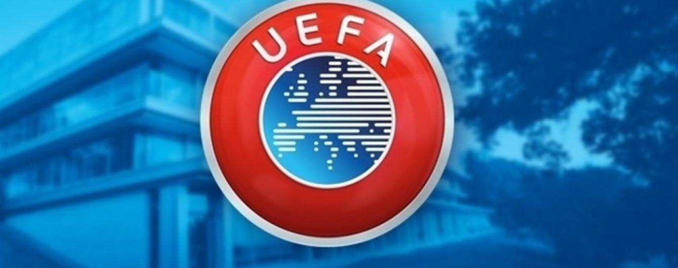 УЄФА підтвердив створення третього європейського турніру