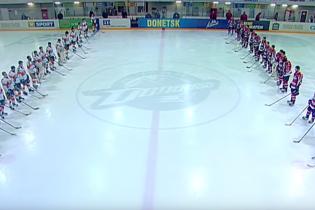 Украинские хоккеисты почтили память жертв пожара в Кемерово