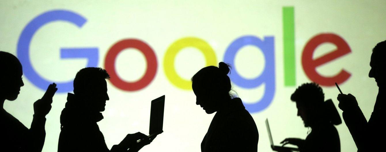У Росії хочуть оштрафувати Google на півмільйона рублів
