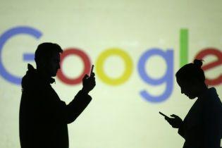 Google удалил почти 60 аккаунтов, которые связаны с Ираком