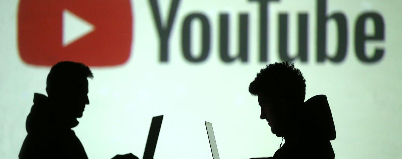 У Росії запропонували ввести ліцензії для відеоблогерів