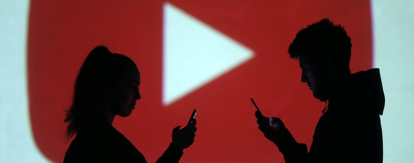 В Україні запрацювали два нових сервіси від YouTube