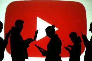 """Буденна """"магія"""", танці прибульця та кліп KAZKA: YouTube оголосив найпопулярніші відео 2018 року"""
