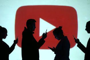 У Євросоюзі схвалили нові вимоги до авторського права в Інтернеті