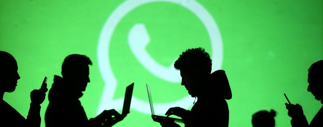 В WhatsApp появилась возможность создавать чаты вроде Telegram-каналов