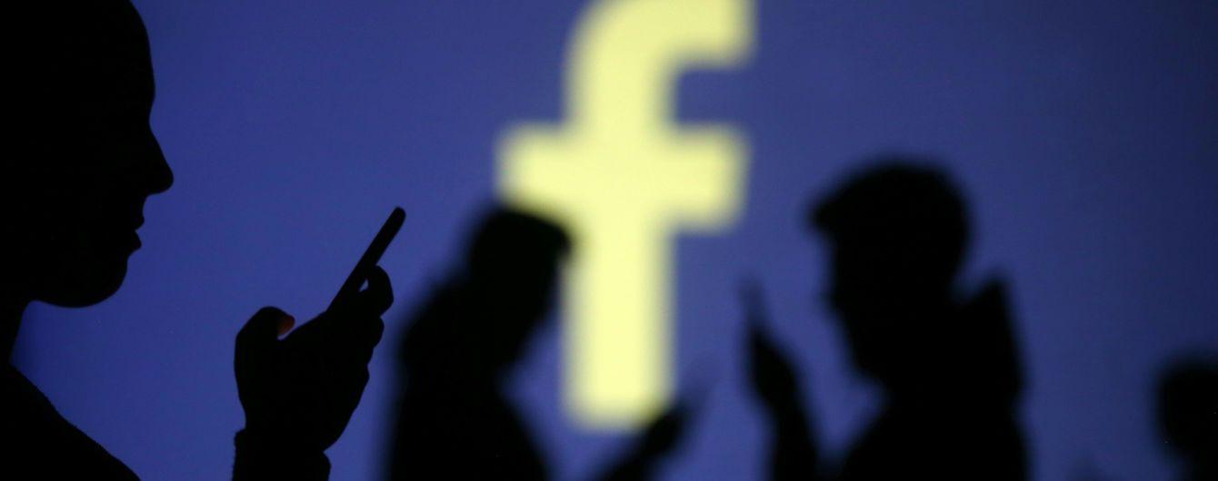 Данные 87 млн пользователей Facebook могут находиться в России - СМИ