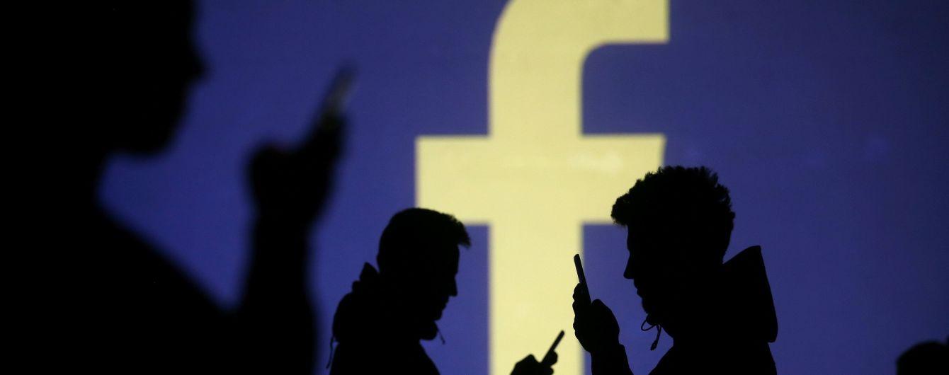 У Facebook з'являться нові правила, щоб запобігти втручанню у вибори