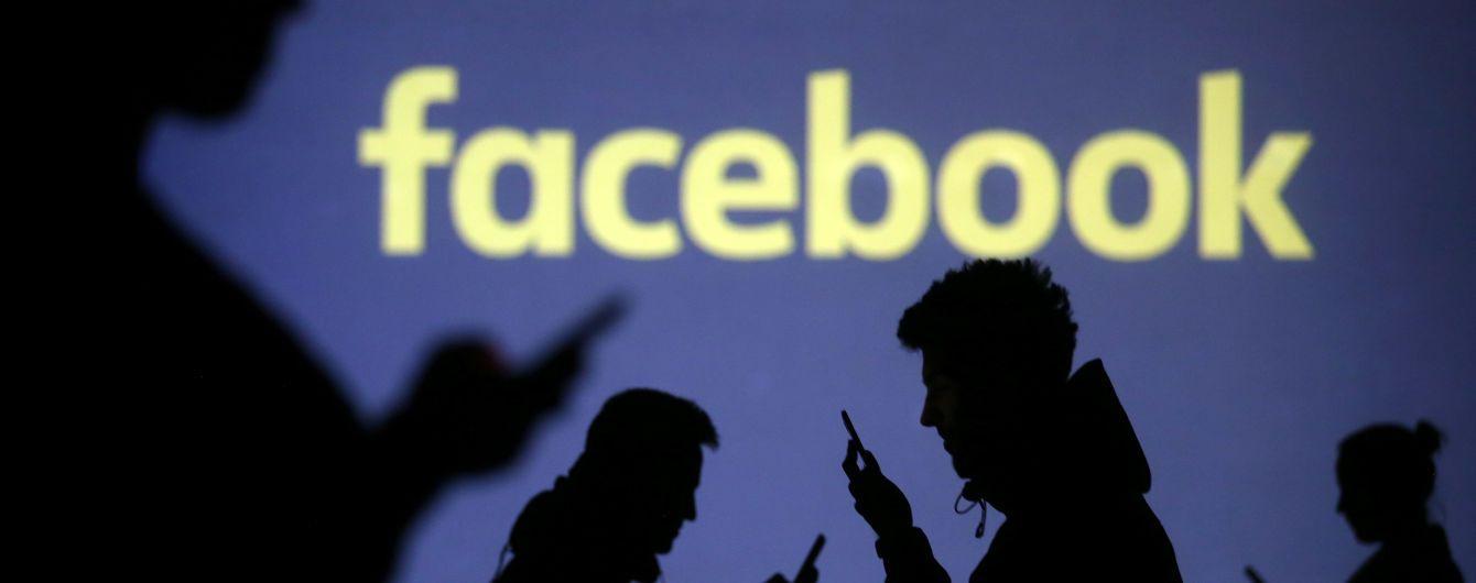 У МІП зафіксували ботів у Facebook з фейками про воєнний стан і видалення дописів про агресію РФ
