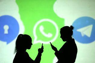 В Росії вираховуватимуть користувачів месенджерів за номером телефону