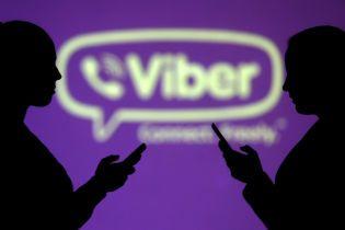 В РФ несколько операторов связи заблокировали серверы Viber
