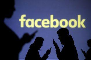 В МИП зафиксировали ботов в Facebook с фейками о военном положении и удаление сообщений об агрессии РФ