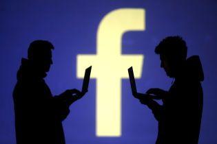 """Цукерберг: дезинформация в социальных сетях является """"гонкой вооружений"""""""