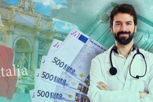 """Як лікують в Італії: """"платно-безкоштовно"""" і без приватних страховок"""