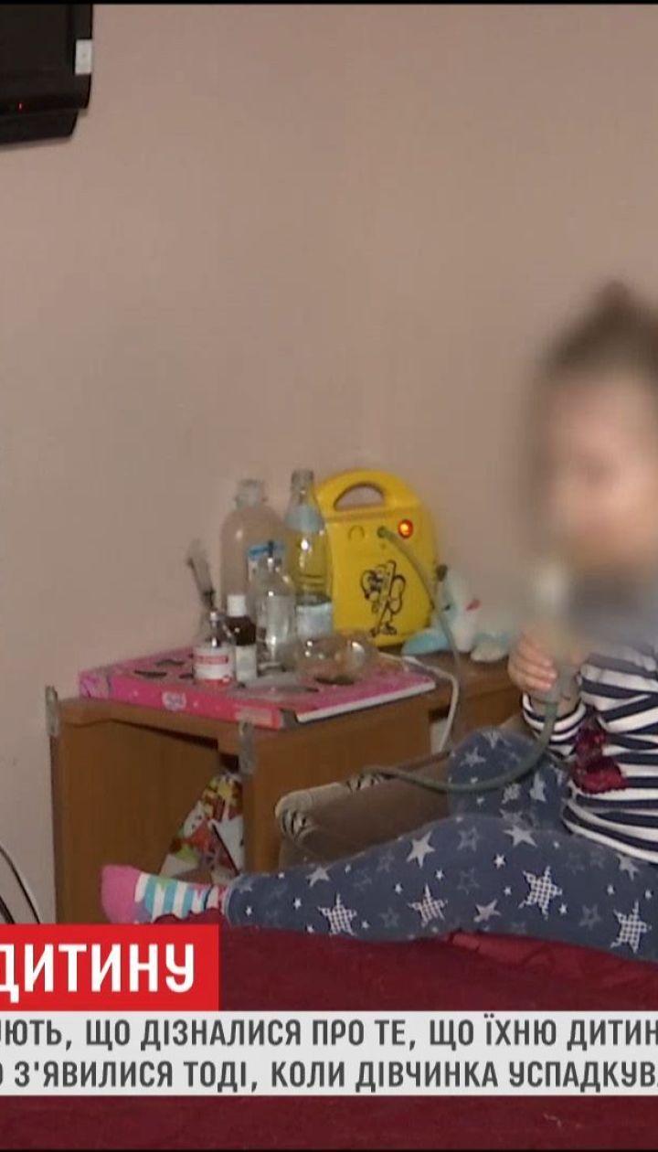 В Фастове супруги из местной прессы узнали, что их приемного ребенка удочерили