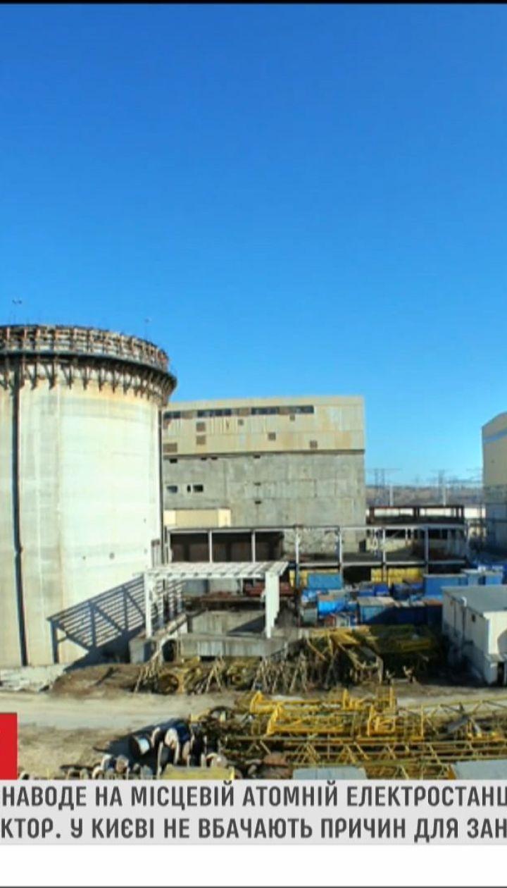 Атомщики уверяют, что авария на АЭС в Румынии украинцам не угрожает