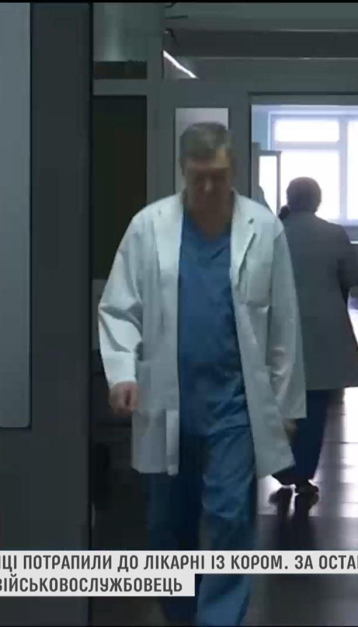 Житомирские нацгвардейцы попали в больницу с корью