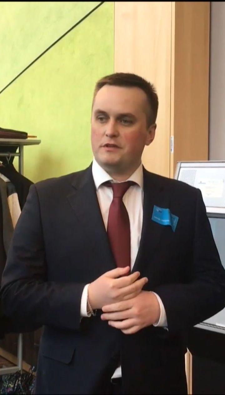 Назар Холодницкий не явился на допрос в Генпрокуратуру