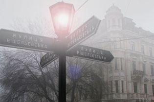 В Одесской области из-за тумана закрыли два судоходных канала
