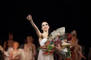 Екатерина Кухар стала народной артисткой Украины