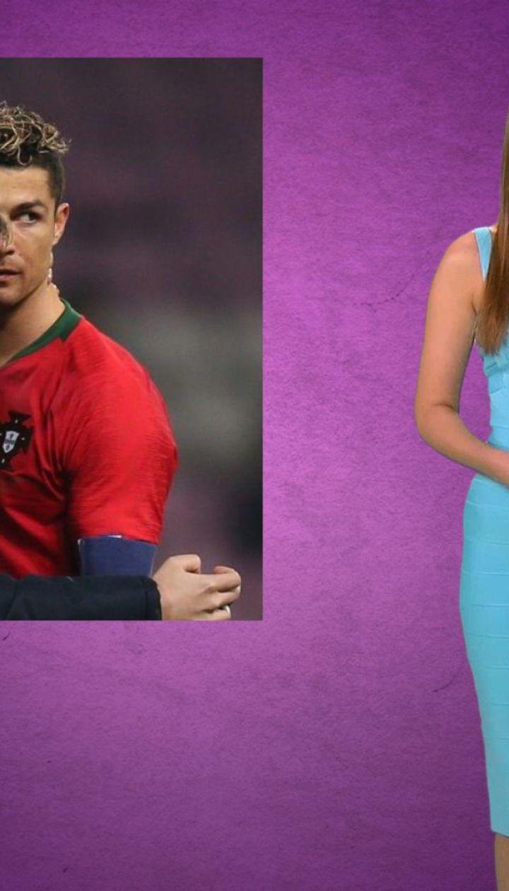Італійські футболісти майже голяка станцювали у роздягальні, а Роналду поцілував незнайомець. Випуск ТСН Проспорт ТОП