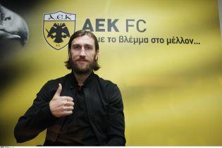 Украинец Чигринский продлил контракт с греческим клубом