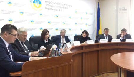 """У Нацраді оголосили про позачергову перевірку телеканалу """"1+1"""""""