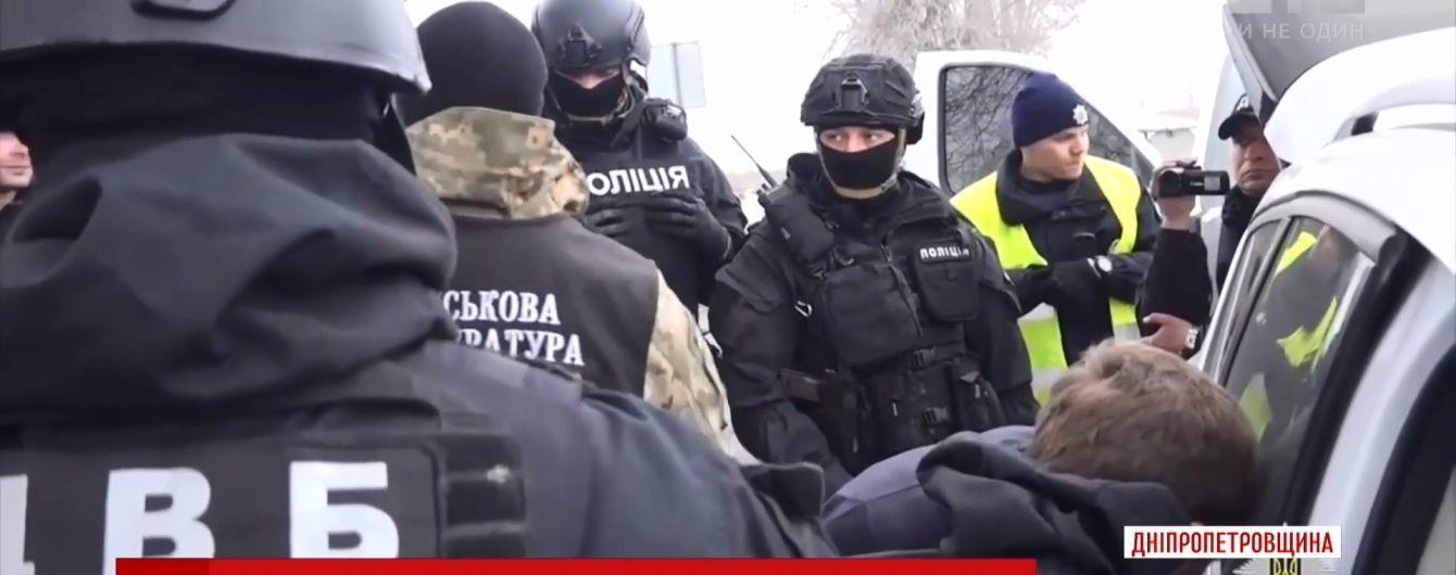 На Днепропетровщине накрыли сеть наркобизнеса с куратором из Нацполиции