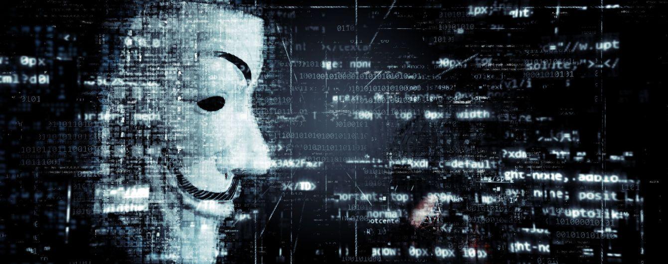 Кібератаки на держустанови України здійснюються не тільки з Росії – кіберполіція