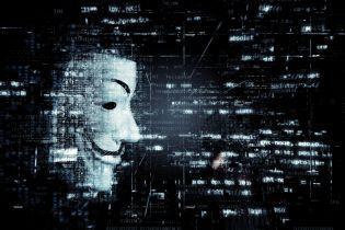 """Хакери зламали офшорний банк на острові Мен. Масштаб викрадених даних порівнюють з """"панамським архівом"""""""