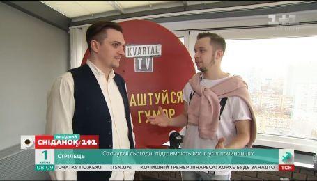 Смішні моменти з-за лаштунків гумористичних шоу та ексклюзивне інтерв'ю з Артемом Гагаріним – Телесніданок