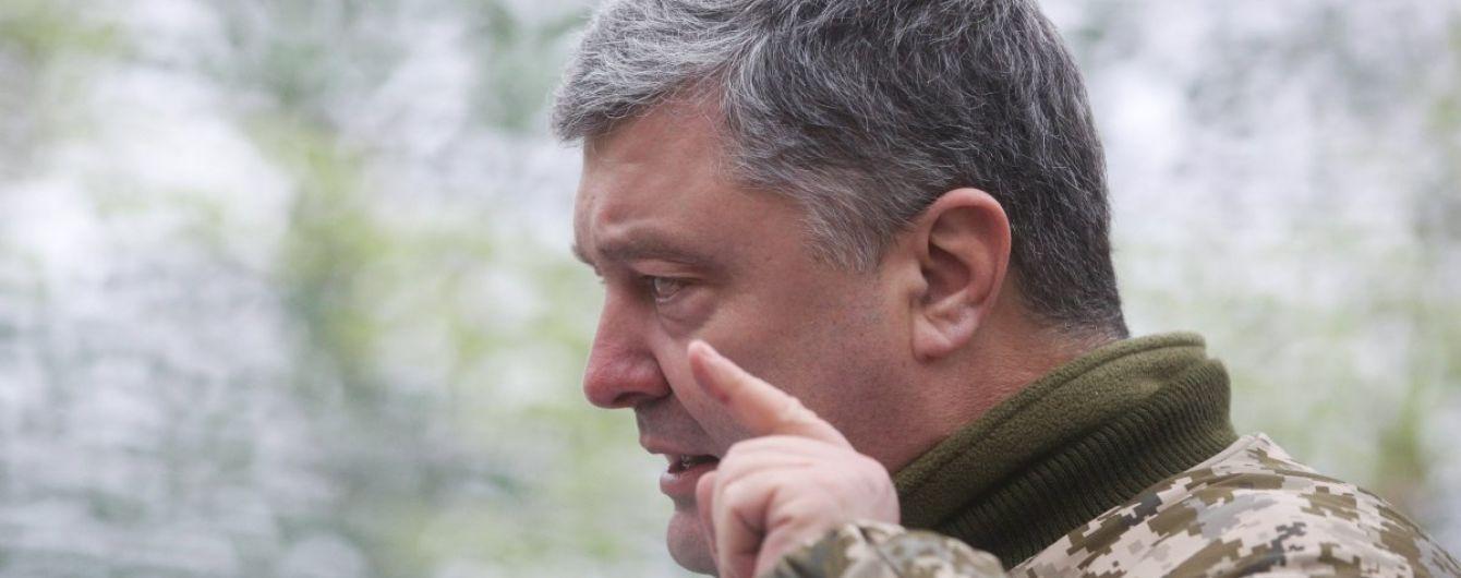 Порошенко назвал точную дату завершения АТО и начала новой операции на Донбассе