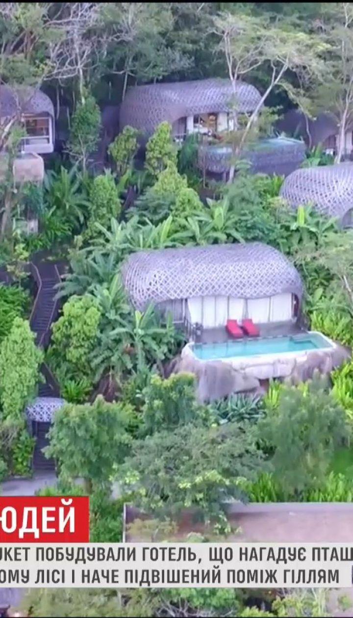 В Таиланде построили отель, напоминающий гигантское птичье гнездо