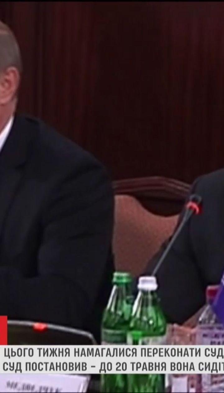 Генпрокуратура досліджує зв'язок Савченко і Рубана з Медведчуком