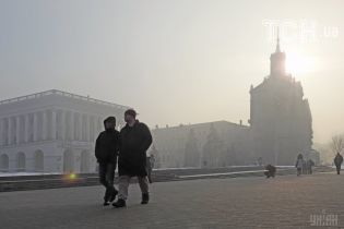 Западную Украину зальет, а Центр заснежит. Погода на выходные
