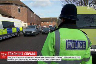 Правоохранители разберут дом Скрипалей в Солсбери