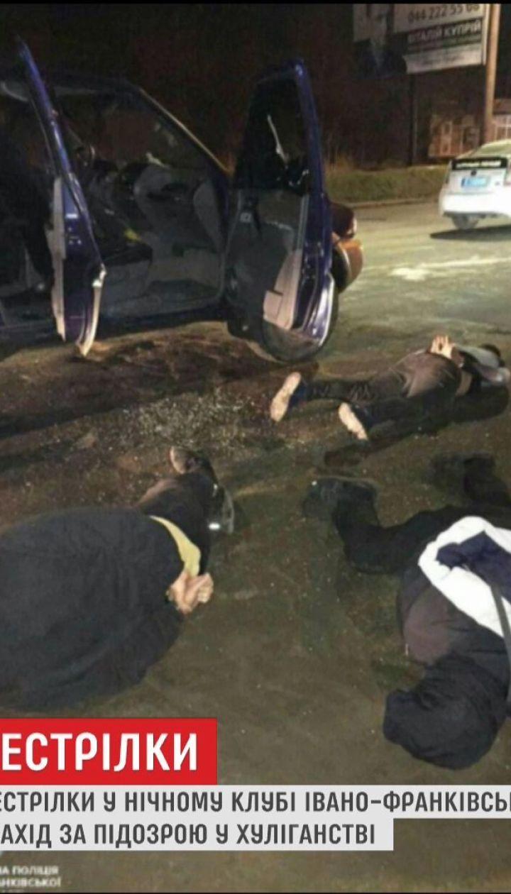Шестерым участникам перестрелки в ночном клубе Ивано-Франковска объявили подозрение